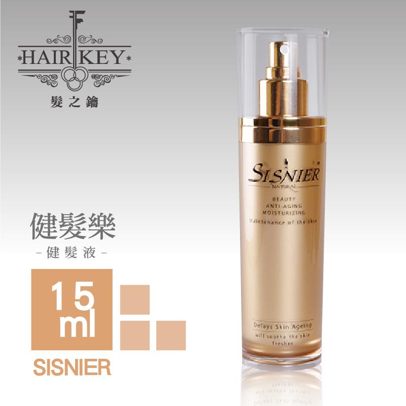 健髮樂-健髮液(15ml)