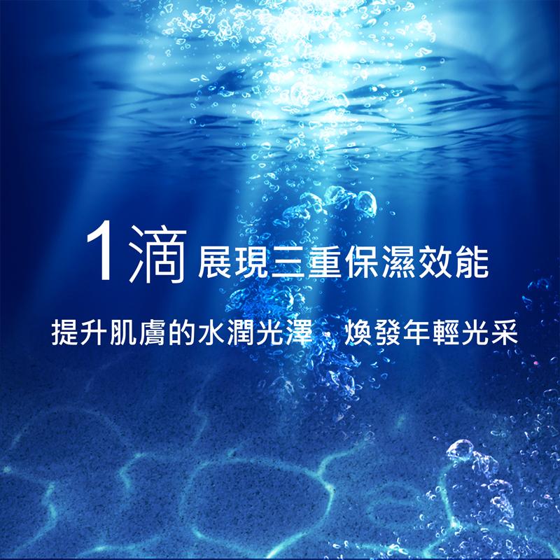 【SISNIER】水膜瓷長效保濕青春露